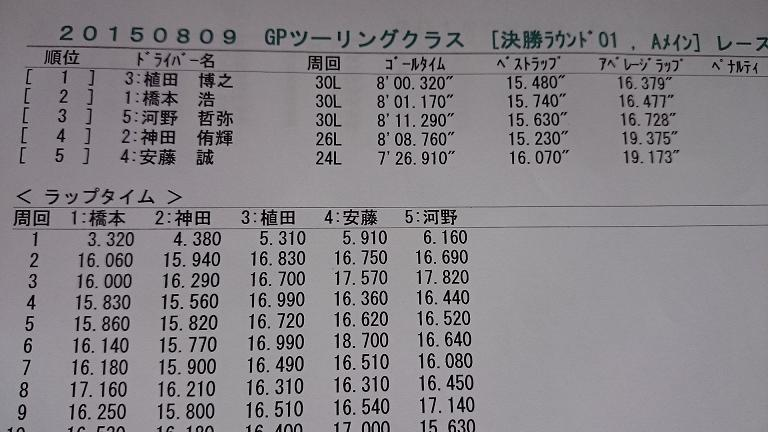 DSC_04524.jpg