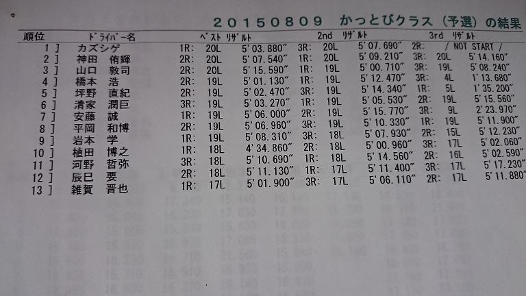 DSC_04554.jpg