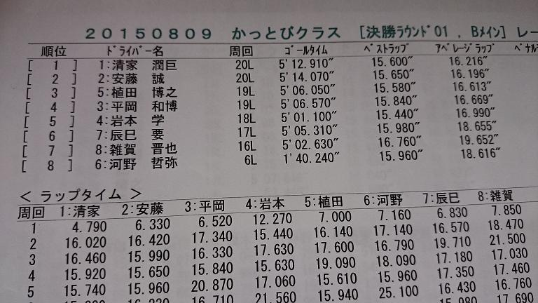 DSC_04561.jpg