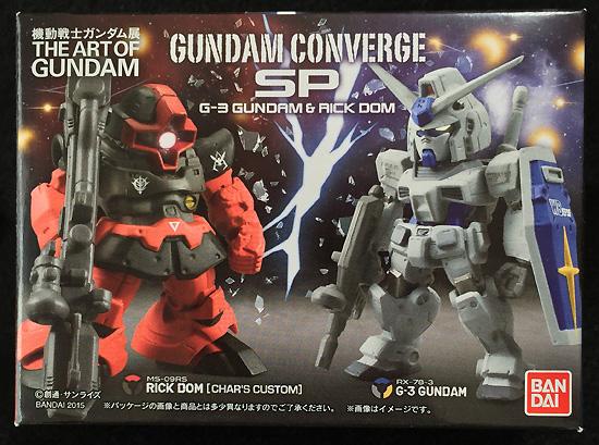 機動戦士ガンダム展 GUNDAM CONVERGE SP G-3GUNDAM & RICK DOM ガンダムコンバージ SP G-3ガンダム&リックドム 東京会場限定商品