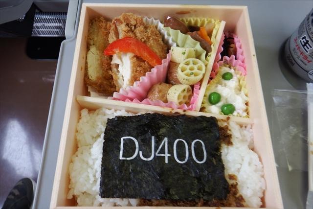 DSCF5100.jpg
