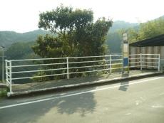 秋月町バス停