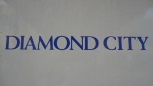 ダイヤモンドシティロゴ