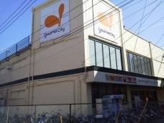 グルメシティ井尻駅前店