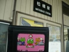 続いても熊本県内です