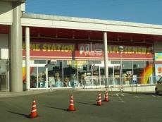 パロ小松島店
