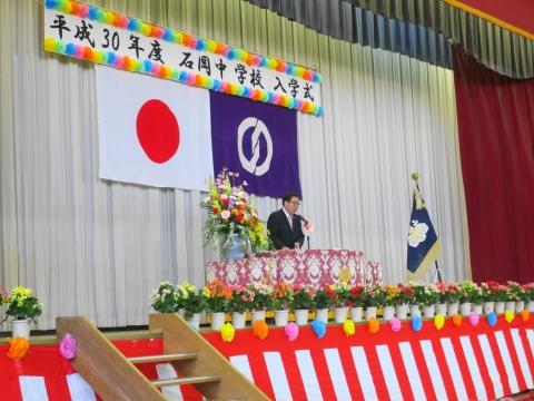 「石岡中学校入学式」①