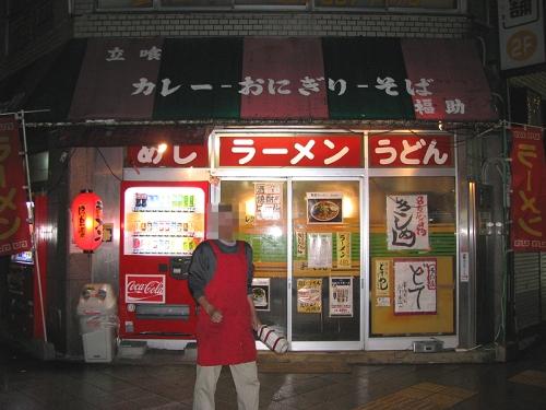 091230fukusuke00.jpg