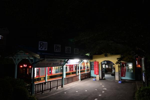 2015年7月25日 上田電鉄別所線 別所温泉 6000系6001編成