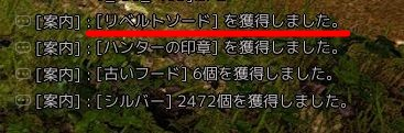 2015-08-13_7320894[369_-30_-465]