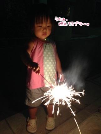 嵐丸 2015.8.10-3
