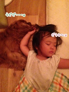 嵐丸 2015.8.17-5