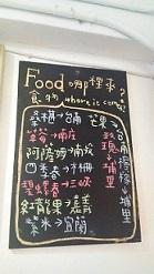 Midora蜜朵麗専業冰淇淋3