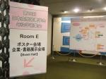 第18回日本病態栄養学会@京都