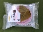 道明寺の桜餅