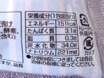 桜餅の栄養成分