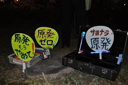 関電4 20150220