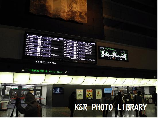 3月21日羽田空港
