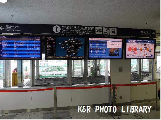3月21日福岡空港到着ロビー