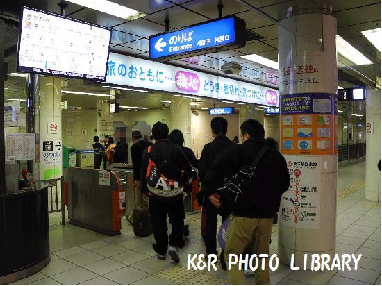 3月21日地下鉄改札口