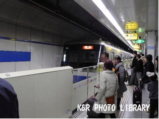 3月21日地下鉄空港線
