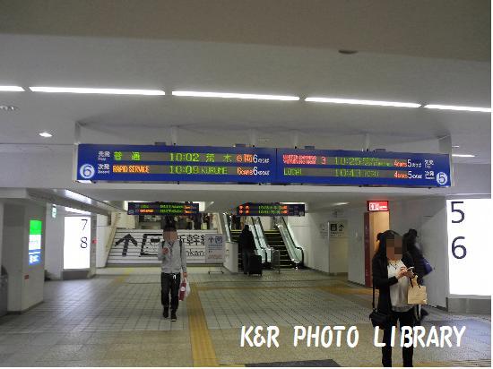 3月21日JR博多駅