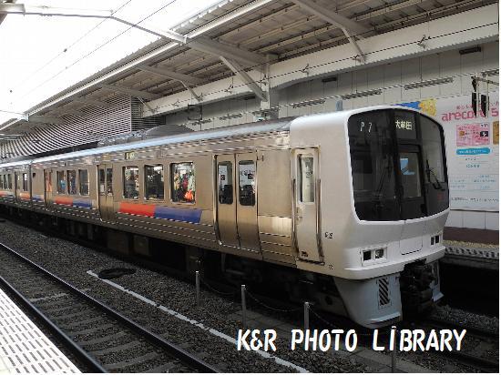 3月21日大牟田往き電車