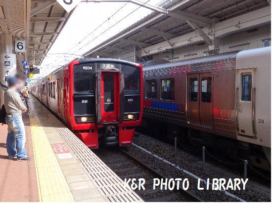 3月21日久留米往き電車