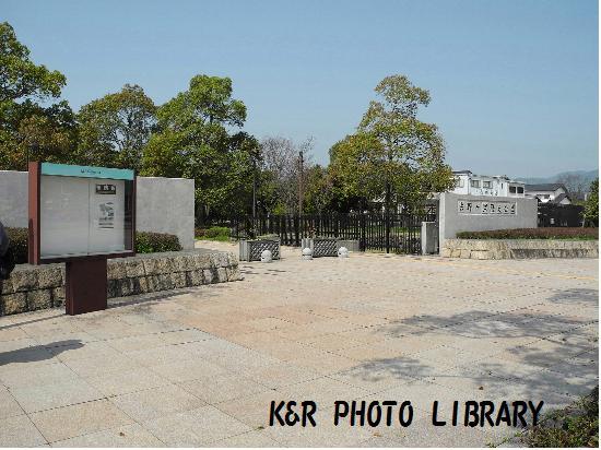 3月21日吉野ヶ里歴史公園ゲート