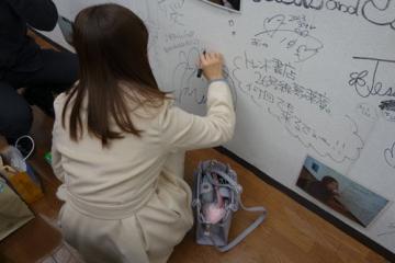 hatsukawa005.jpg