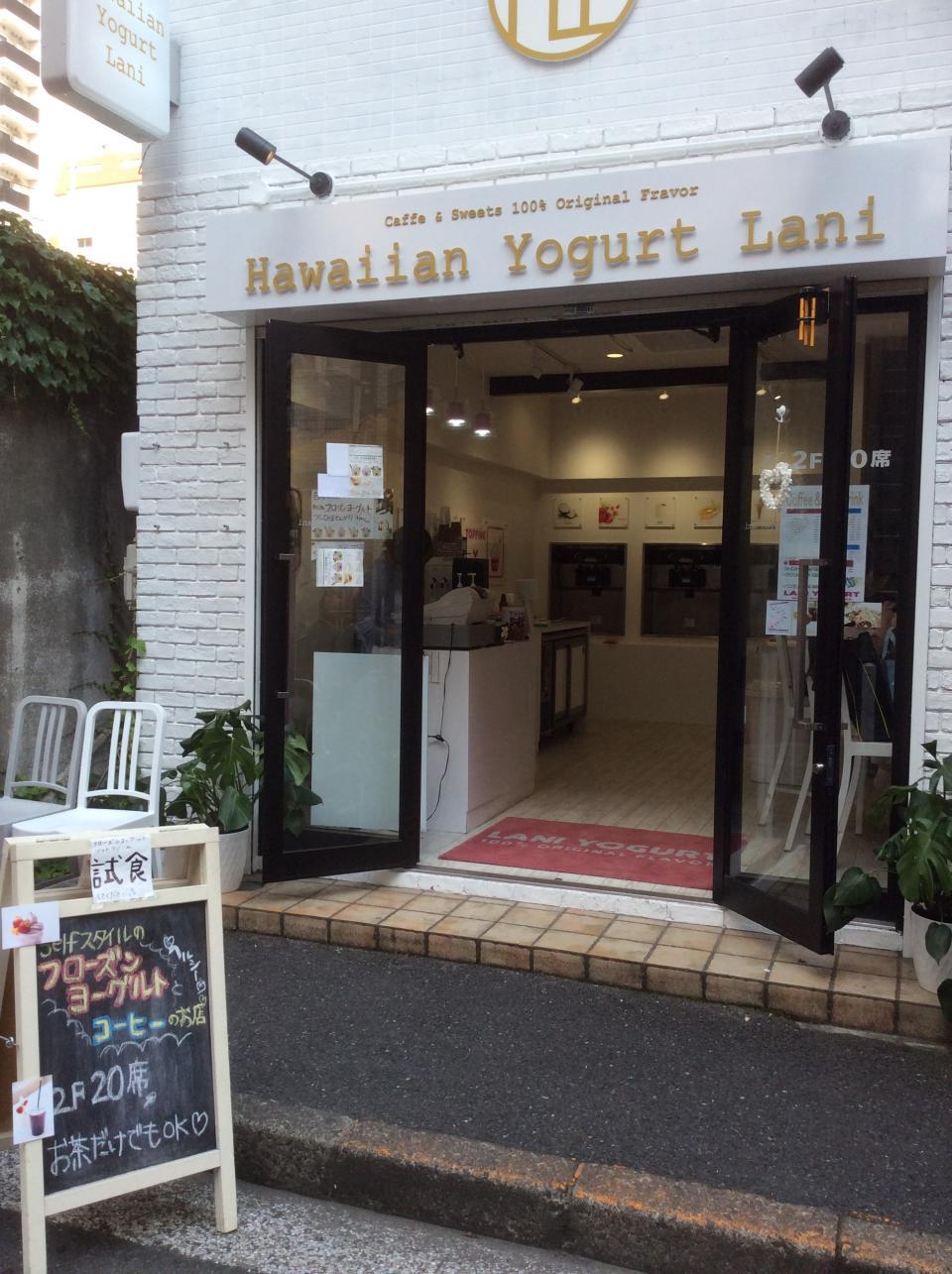 ラニヨーグルト元町中華街店(店舗外観)