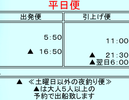 20150813182154df6.png