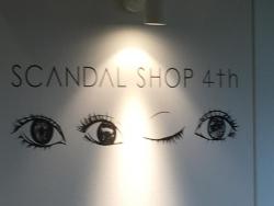 Scandal2.jpg