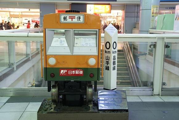 電車のポスト2
