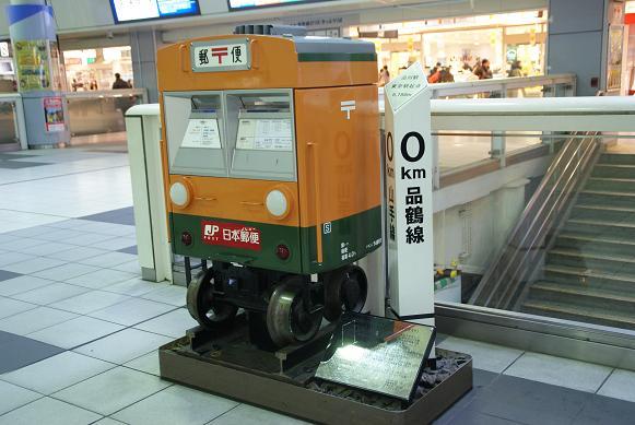 電車のポスト1