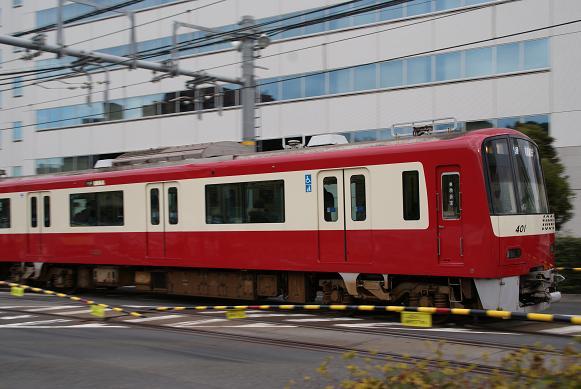 京急1000-401