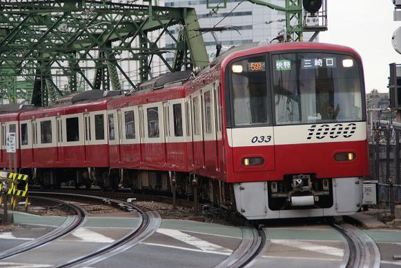京急1000-033