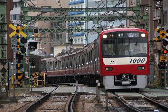 京急1000-112