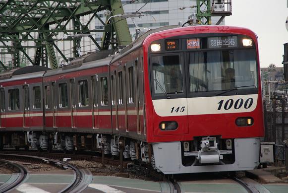 京急1000-145