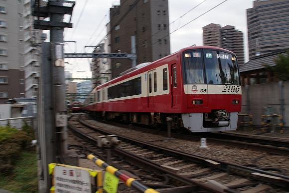 京急2100-08
