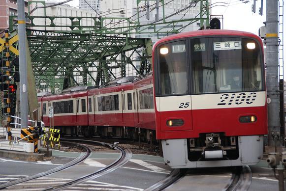 京急2100-25