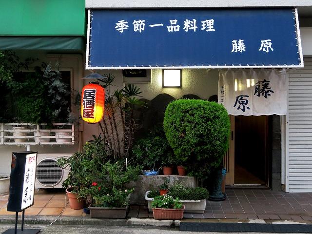 150718-藤原-001-S