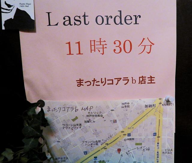 150718-まったりコアラ-009-S