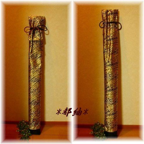 金襴竹刀袋 桜吹雪2