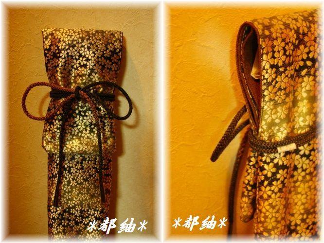金襴竹刀袋 桜吹雪1