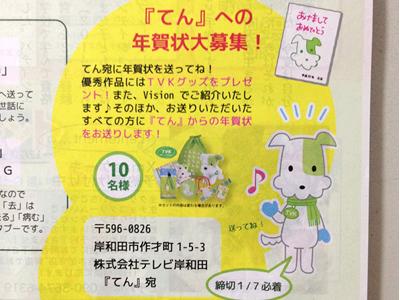 141211_vision201411-4.jpg