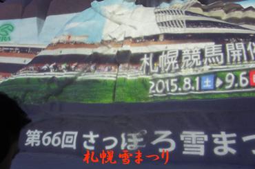 2015022510.jpg