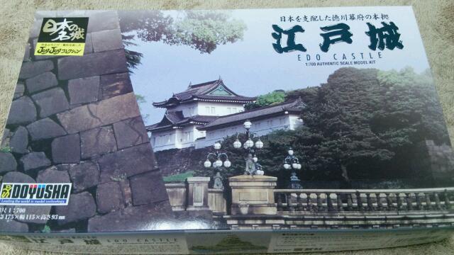 江戸城 プラモデル
