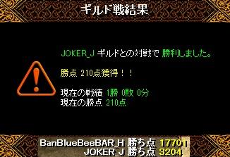 [150113]JOKER_J[17701-3204]