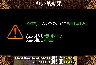 [150120]JOKER_J[5793-36665]